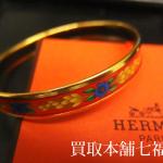 【買取相場10,000~20,000円】HERMES(エルメス)エマイユPM バングルをお買取致しました。