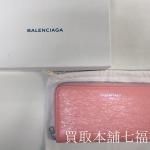 【買取相場10,000~20,000円】BALENCIAGA(バレンシアガ)ラウンドファスナーエクスクルーシブライン(長財布)419805をお買取り致しました。