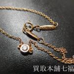 【買取相場25,000~40,000円】Tiffany(ティファニー)バイザヤード 1PD ブレスレットをお買取致しました。