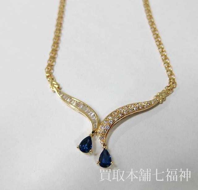 ブルーサファイア付きの金ネックレス