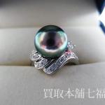 【買取相場60,000~80,000円】田崎真珠 パール付リングをお買取致しました。