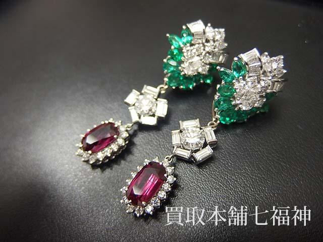 ミキモトのマルチカラーストーン イヤリング(ルビー/エメラルド/ダイヤモンド)