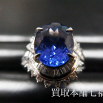 【買取相場80,000~100,000円】Pt900 タンザナイト4.0ct/メレダイヤ0.91ctリングをお買取致しました。