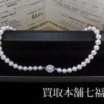 【買取相場40,000~70,000円】K14WG アコヤ養殖真珠(パール)花珠 ネックレスをお買取致しました。