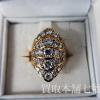メレダイヤモンド付きK18リング