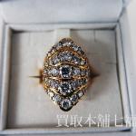 【買取相場80,000~110,000円】K18 メレダイヤモンド2.29ct リングをお買取致しました。