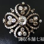【買取相場100,000~150,000円】K14 ダイヤモンドペンダントブローチをお買取致しました。