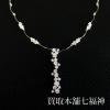 メレダイヤ付きホワイトゴールドネックレス