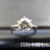 ダイヤモンド付きのPt850立て爪リング