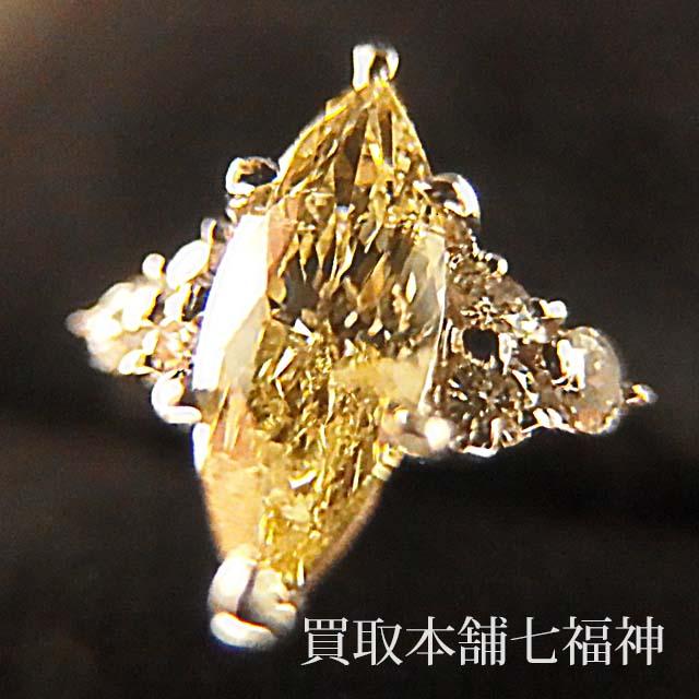 イエローダイヤモンド付きのプラチナリング