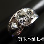 【買取相場250,000~280,000円】Pt900 プリンセスカットダイヤリング 1.008ctをお買取致しました。