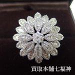 【買取相場150,000~200,000円】K18WG ダイヤモンド4.30ctフラワーモチーフリングをお買取致しました。