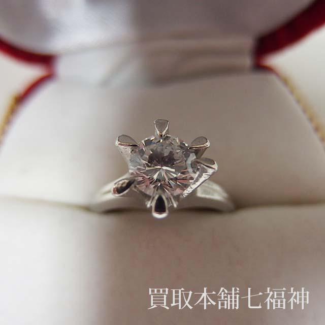立て爪ダイヤモンドプラチナリング