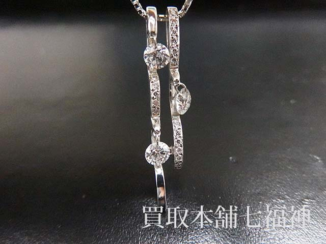 レーザーホールのダイヤモンドネックレス