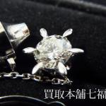 【買取相場200,000~250,000円】ココ山岡 Pt900 ダイヤ1.13ct タイタックをお買取致しました。