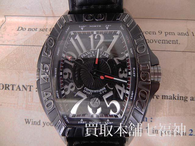 フランクミュラーの時計コンキスタドールグランプリ