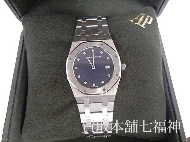 オーデマ ピゲのロイヤルオーク時計