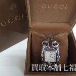 【買取相場15,000~20,000円】GUCCI(グッチ)シニョーリア 116.3をお買取り致しました。