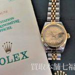 【買取相場180,000~240,000円】ROLEX(ロレックス)ドレスモデル レディデイトジャスト Ref.69173 L番をお買取り致しました。