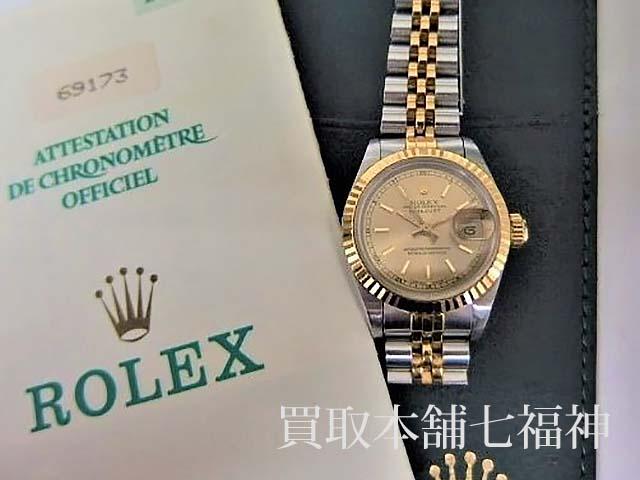 ロレックスのドレスモデル時計レディデイトジャスト
