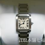 Cartier(カルティエ)タンクフランセーズSM(腕時計)W51008Q3をお買取り致しました。