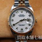 【買取相場350,000~380,000円】ROREX(ロレックス)デイトジャスト 16233 T820694をお買取致しました。