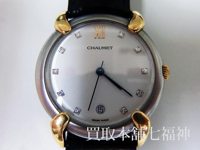 CHAUMET(ショーメ)グリフィス 10Pダイヤモンド