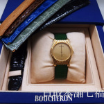 ブシュロンのK18YGリフレ時計
