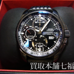 【買取相場200,000~250,000円】ショパール ミッレミリア GTXL クロノグラフ 2008 スピードブラック3 168459-3008をお買取致しました。