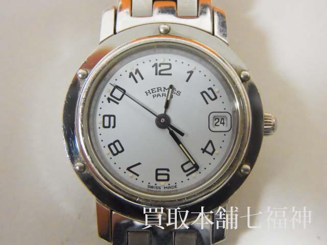 エルメスのクリッパークォーツ時計