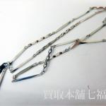 Pt900 プラチナ 切子デザインネックレスをお買取致しました。