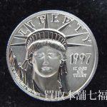 【買取相場24,000~26,000円】プラチナイーグルコイン1/4ozをお買取致しました。