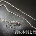 Pt900 プラチナデザインネックレスをお買取致しました。