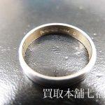Pt850 プラチナ結婚指輪(マリッジリング)をお買取致しました。