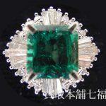 【買取相場550,000~600,000円】Pt900 エメラルドリング 2.36ctダイヤ付をお買取致しました。