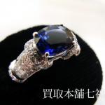 【買取相場300,000~350,000円】Pt900 サファイアリング3.28ct メレダイヤ付きをお買取り致しました。