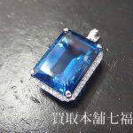 【買取相場50,000~70,000円】 Pt900 ブルートパーズペンダントトップ48.73ct ダイヤ付きをお買取致しました。