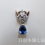 【買取相場20,000~30,000円】Pt900 サファイア/メレダイヤ付ペンダントトップをお買取致しました。