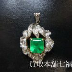 【買取相場100,000~110,000円】K18/Pt900エメラルドネックレストップダイヤ付をお買取致しました。