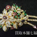 【買取相場130,000~140,000円】K18 マルチカラーストーン ブローチ (ダイヤモンド/ルビー/サファイア/エメラルド)をお買取致しました。