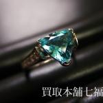 【買取相場70,000~75,000円】Pt900 パライバトルマリン1.441ct メレダイヤ付きリングをお買取致しました。