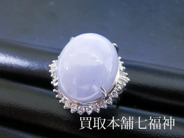 ラベンダー翡翠とメレダイヤが付いているプラチナリング