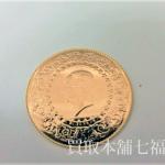 K22 トルコ 100クルシュ金貨をお買取致しました。