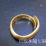 【買取相場19,000~21,000円】K22 足金刻印 リングをお買取致しました。