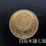 アステカ 20ペソ金貨