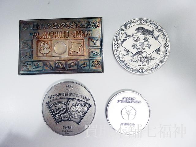 色々な純銀の記念メダル