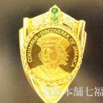 【買取相場90,000~100,000円】K21.6 ジャマイカ 100ドル コロンブス金貨 ペンダントトップ をお買取致しました。