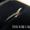 ダイヤモンドが付いているパラジウムリング