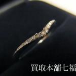 【買取相場9,000~10,000円】パラジウム950 ダイヤ付きリング をお買取致しました。