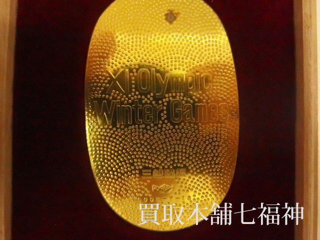 札幌冬季オリンピックのK22記念小判